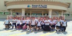 وظائف مدرسة كلية الدوحة في قطر عدة تخصصات