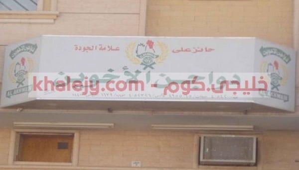 وظائف شاغرة لحملة الثانوية في الرياض براتب 4000 ريال - خليجي.كوم