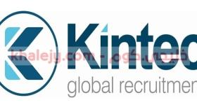 وظائف شركة كينتك في قطر للبترول والطاقة