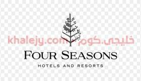 فنادق ومنتجعات فور سيزونز وظائف شاغرة في قطر