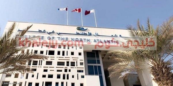 وظائف كلية شمال الأطلسي في قطر عدة تخصصات