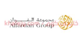 وظائف شركة الفردان في الكويت للمواطنين والاجانب