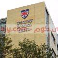 وظائف مدرسة دوايت دبي الامريكية
