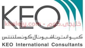 وظائف كيو انترناشيونال للاستشارات الدولية في قطر