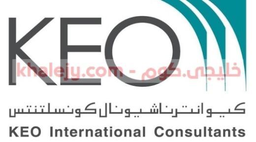 شركة كيو انترناشيونال وظائف في قطر عدة تخصصات
