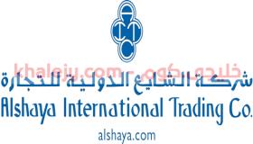 وظائف شاغرة في مول الرياض بارك للرجال والنساء