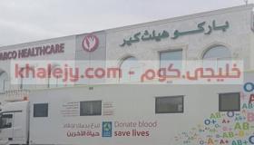 وظائف مجمع باركو هيلث كير الطبي في قطر عدة تخصصات