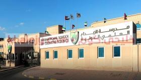 وظائف مدرسة الإبداع العلمي الدولية في الشارقة