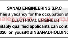 وظائف هندسية في البحرين لدي شركة بن سند القابضة