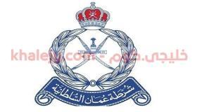 تجنيد شرطة عمان السلطانية 2021 ووظائف شرطة عمان السلطانية ٢٠٢١