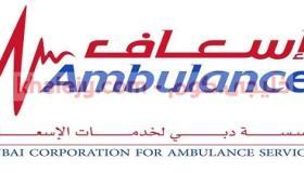 وظائف إسعاف دبي 2021 للمواطنين والاجانب المقيمين