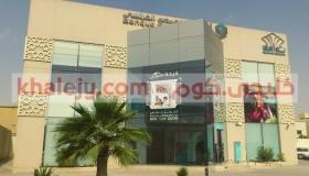 وظائف البنك السعودي الفرنسي في الرياض 2021