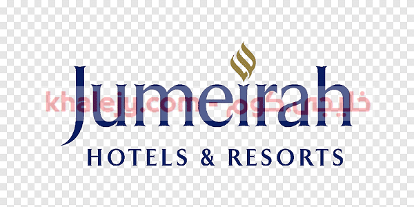 وظائف مجموعة فنادق جميرا في سلطنة عمان 2021