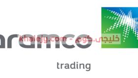 وظائف شركة أرامكو لغير السعوديين 2021 في التخصصات الادارية والتقنية