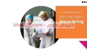 وظائف مجموعة عمران 2021 عدد من التخصصات