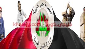 وظائف القوى العاملة لشهر سبتمبر 2021 في القاهرة والمحافظات