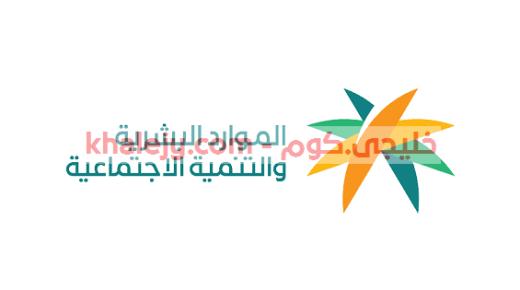 في السعودية.. 10 آلاف عقد عمل مرن دعماً لتوطين الوظائف