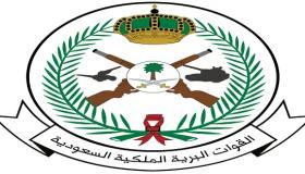 تقديم القوات البرية 1443 سلاح الاشارة (ادارية وتقنية وفنية)