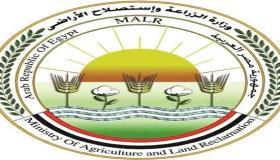 وظائف وزارة الزراعة 2021 للمؤهلات العليا والدبلومات وعمال وسائقين وحرفيين