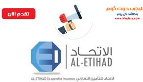 وظائف شاغرة في الرياض وجدة والخبر (ادارية وتقنية)