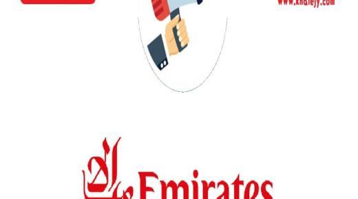 وظائف شركة طيران الامارات في دبي للمواطنين والوافدين
