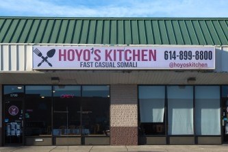 Some of Ohio's best food is tucked into strip malls throughout the city. Hoyo's Kitchen | Fast casual Somali