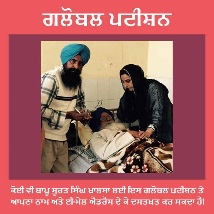 >>>>>>>>> http-::www.indiaresists.com:sign-petition-stand-in-solidarity-with-bapu-surat-singh: