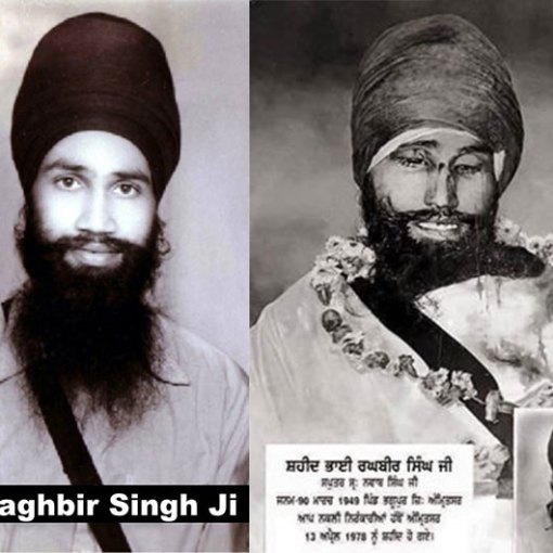 Shaheed Bhai Raghbir Singh 13th April 1978