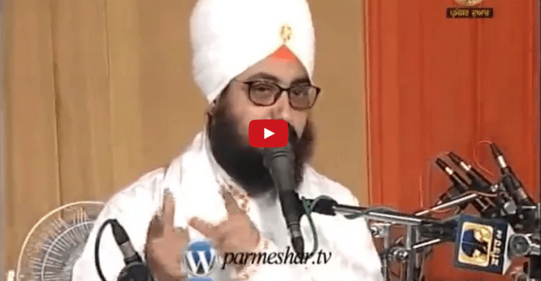 ADVICE FOR SIKHS Let's Use Our Heads - Baba Ranjit Singh Khalsa Dhadrianwale