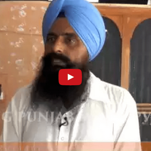 Interview with Bapu Surat Singh Son Ravinder Jeet Singh Gogi