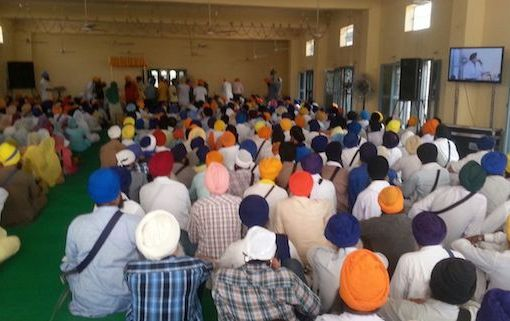 Panthic-Conference-sikh sangat