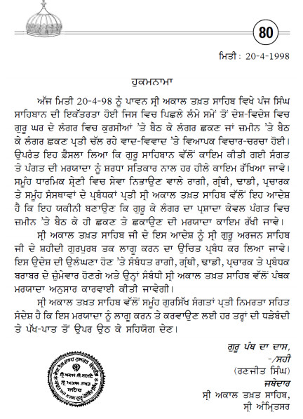On April 20, 1998, a HukamNama from the Supreme Temporal