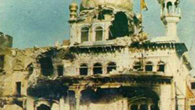 attack on heart of sikhism