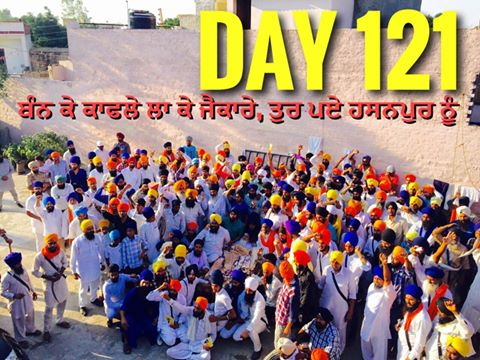Pictures - Bapu Surat Singh Ji's Hunger Strike Continues On Day 121