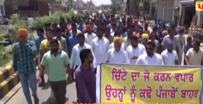 Youth Organize Road Show In Jagraon vs Drugs Smuglers