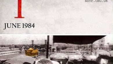 1 June 1984 Indian Army fires upon Golden Temple killing 8 people