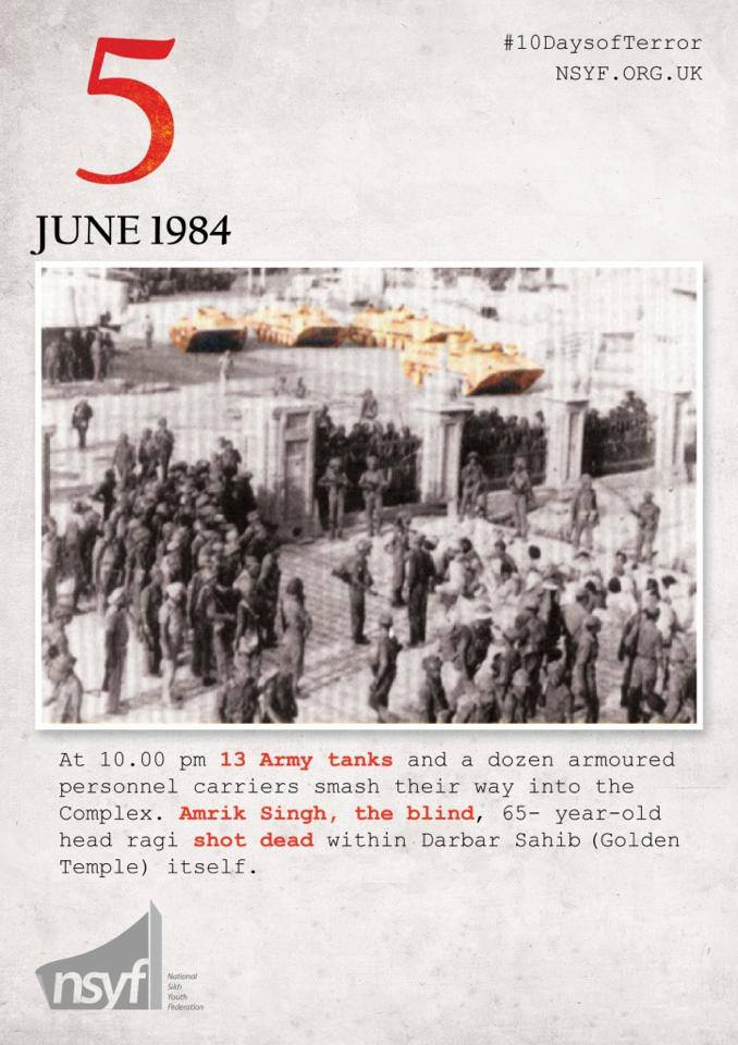 The 4th of June, 1984