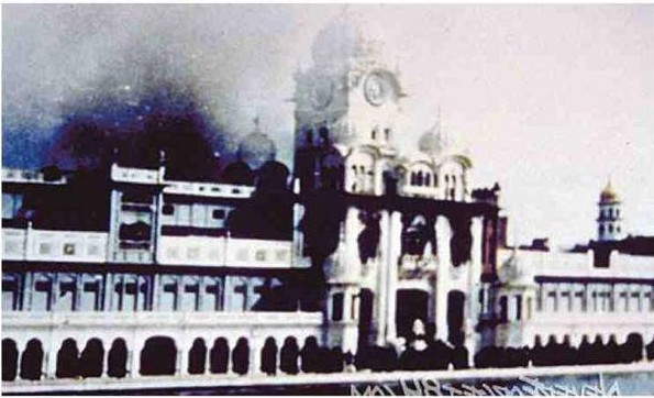 7 June 1984; Sikh Reference Library burnt with all its priceless collection of 20,000 rare and including 2500 handwritten saroops
