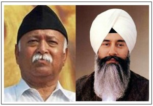 Mohan Bhagwat and GS Dhillon