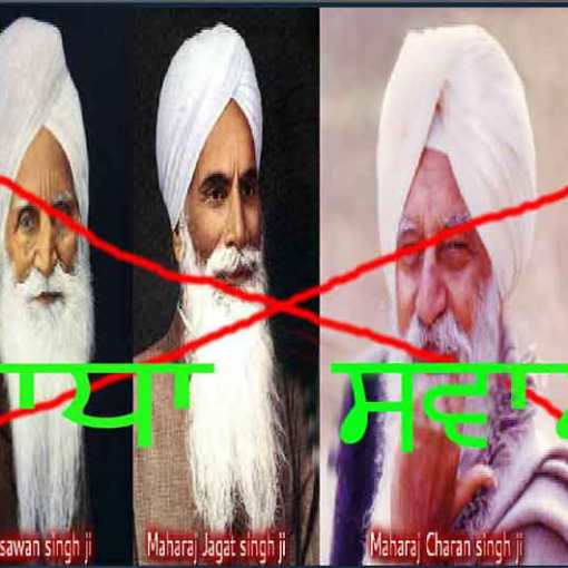 radha soami beas khalsa force Exposed of Radha Sawami