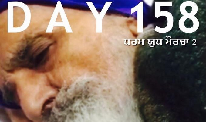 Request to all Sangat to please visit Bapuji at PGI Chandigarh