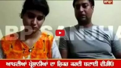 Shocking Video - Two lovers' emotional tale before committing suicide in Amritsar