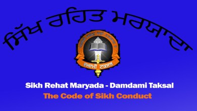 Sikh Rehat Maryada - Damdami Taksal (The Code of Sikh Conduct)