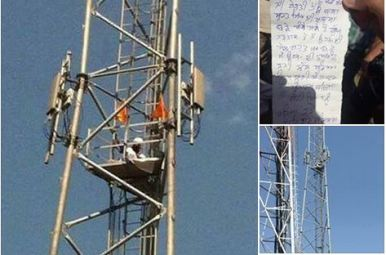 Sikh Youngster Climbs Tower For Bapu Surat Singh's Support in punjabi
