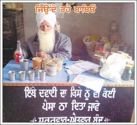 This is is 76 year old Avtar Singh, for the LAST 25 years,