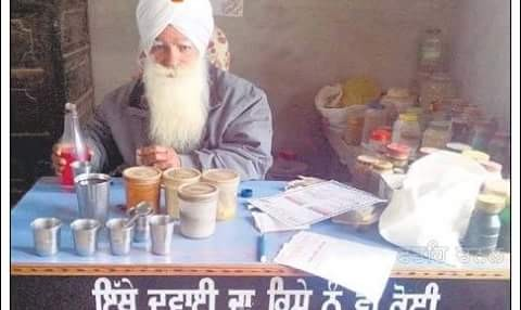 This is is 76 year old Avtar Singh, for the LAST 25 years, 5 days a week he has been giving FREE medicine to ALL