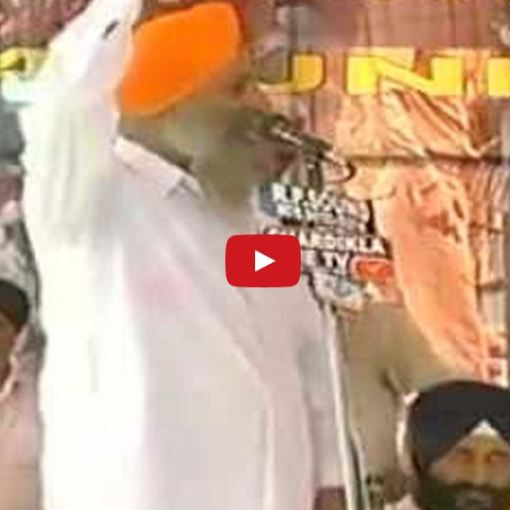 Jathedar Giani Gurbachan Runs Away After Bashing By Speaker On Stage