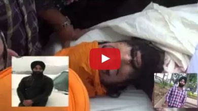 police firing time video of shaheed bhai Jagjit Singh ji singh