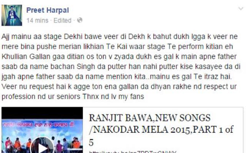 preet harpal facebook reply of ranjit bawa