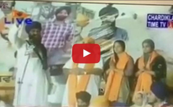 shaheed jagjit singh faimly pictures and video